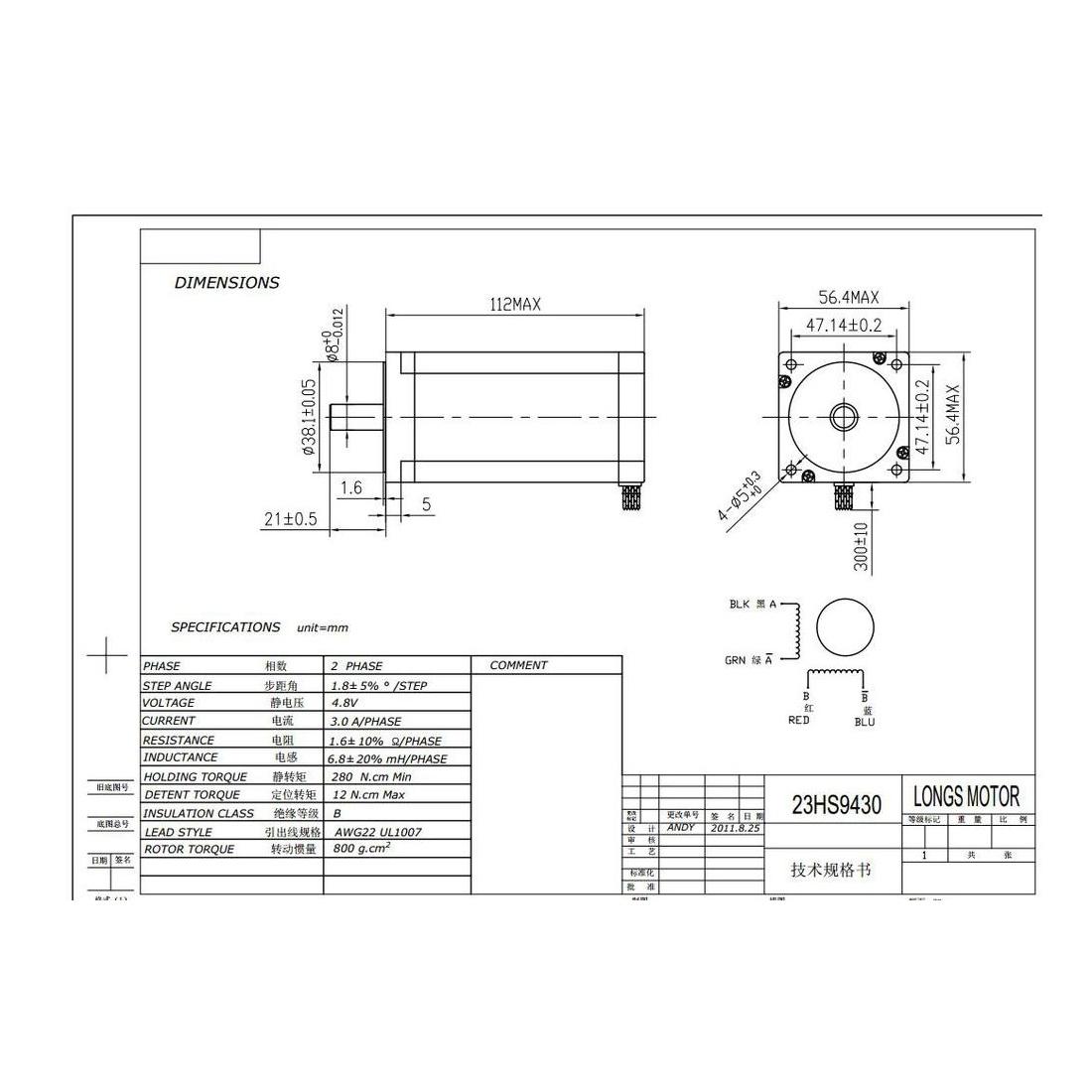 nema 23 stepper motor dimensions