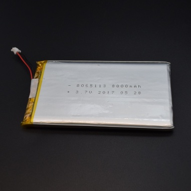 3.7v Lithium Ion (Lipo) Battery - 8000mAH